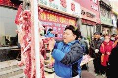 """点赞!郑州""""羊肉哥""""免费给环卫工和残疾人送羊肉"""