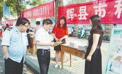 关心食品安全 共享健康生活 - 今日辉县 - 辉县市政务动态