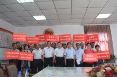 郑州市首个人大代表慈善基金成立