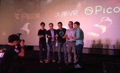《猎灵师》举行电影首映礼百人同戴头盔体验VR游戏
