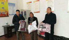 区文化旅游局开展扶贫慰问活动