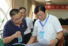 省政协副主席张广智视察高招录取工作