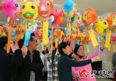城乡一体化示范区举办正月十五闹元宵猜灯谜活动