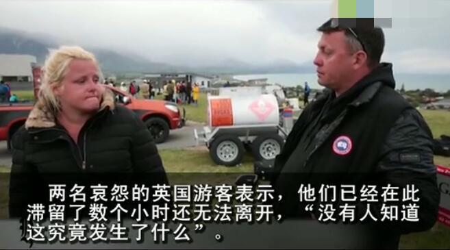 根据《新西兰先驱报》的消息,当天所有可用的直升机都被中国使馆承包了。
