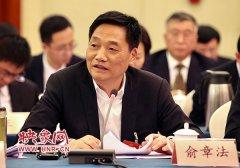 【两会速递】全国人大代表俞章法:支持洛阳老工业基地转型振兴 加快产业转型升级