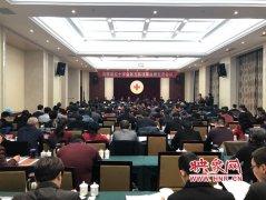 河南省红十字会第五届理事会第五次会议在郑州召开
