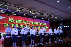 """河南省""""学习和争做美德少年""""示范活动在二七区举行"""