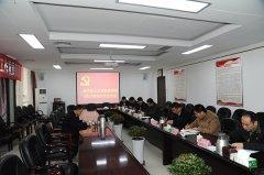 区人大常委会党组召开2017年度民主生活会