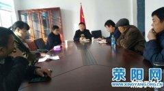 贾峪镇:多举措提高基层党建服务水平