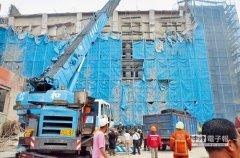 台湾发生一起工业安全意外 施工鹰架崩塌致5人死亡