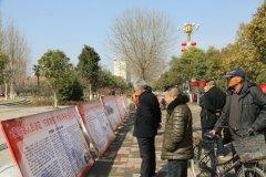 襄城县法院开展扫黑除恶专项斗争宣传活动