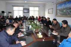 漯河市畜牧局举行迎新春团拜会暨廉政教育集中谈话会