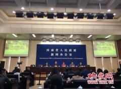 河南体彩・环中原2018自行车公开赛即将开赛