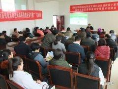 西华县农科所举办春季麦田管理技术培训会