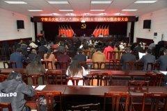 """宁陵县庆祝""""三八""""国际劳动妇女节108周年暨表彰大会"""