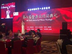 第八届金漆奖盛大开榜 见证中国涂料品质追求