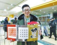 戊戌年生肖邮票首发 郑州邮迷提前一天来排队