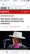 鲍勃-迪伦称有其他安排无法去领诺奖