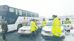 豫晋两省高速交警接力护送42名学生返校