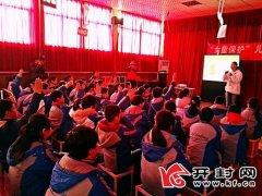 """""""女童保护""""项目在开封举行首次公开课"""