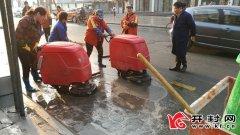 清洗路面油污 方便居民出行