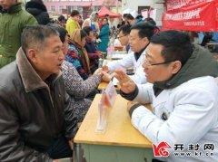 水稻乡孙庄村举办第十二届科普文化节