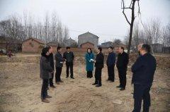 县长马同和调研指导贫困村基础设施项目规划工作