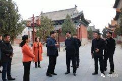 县委书记宁伯伟就我县文化事业发展情况展开实地调研