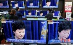 韩国检方再促朴槿惠尽快配合调查 将起诉涉案人