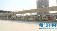 我市首个大型新能源公交充电站正式投入使用