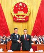 十三届全国人大一次会议举行第六次全体会议根据国家主席习近平的提名决定李克强为国务院总理