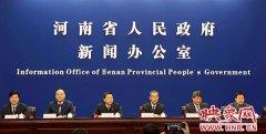 河南省第十三届运动会将于四月至九月在周口市举行 全民参与成最大亮点