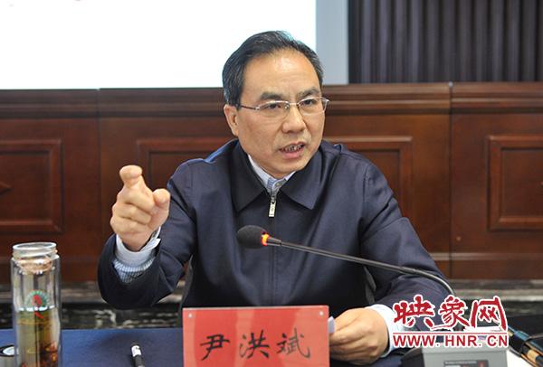 省教育厅党组成员、副厅长尹洪斌出席座谈会并致辞