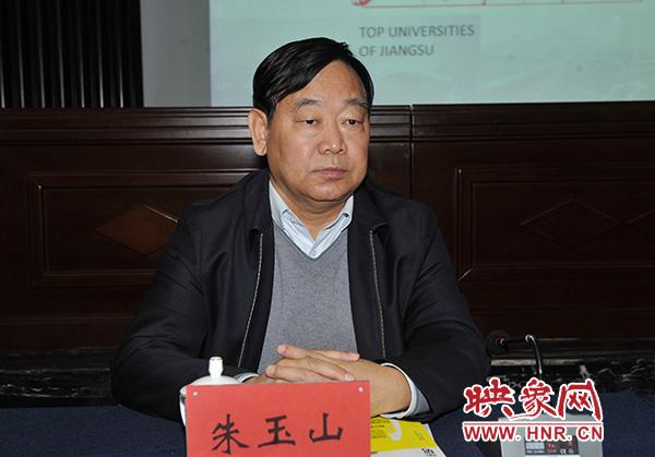 省教育厅党组成员、省招办主任朱玉山 出席座谈会