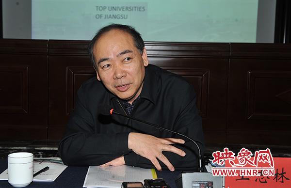 """南京大学副校长王志林代表""""江苏好大学""""联盟高校致辞"""