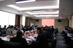 惠济特色商业区建设指挥部召开重点项目工作推进会