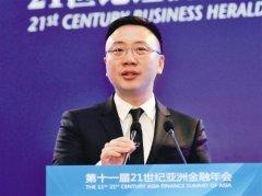 宋春雨:金融科技将成保险业发展的新引擎