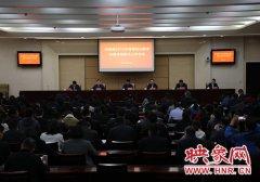 2017年河南高职院校累计招生15.52万人 单招总规模再创新高