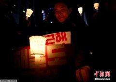 韩民众举行第四轮大规模烛光集会要求朴槿惠下台