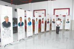 牧野群英肖像展走进裴寨 - 今日辉县 - 辉县市政务动态