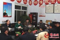 """吴海燕调研村""""两委""""换届和脱贫攻坚工作"""