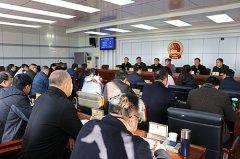 郾城区四届人大常委会召开第七次会议