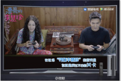 春节宅家玩游戏 微鲸电视让你爽回童年