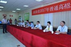 省教育厅领导联系党外代表人士视察高招录取工作