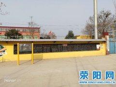 贾峪镇:加快推进基层党组织建设水平