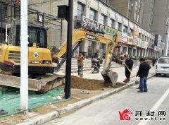 示范区市政处提前完成百城建设提质任务 修复路面500余平方