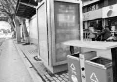 郑州街头爱心饮水站被遗忘 管理方:脏乱饮水站将全部更换