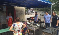 焦店镇食药中心所开展食品生产加工小作坊专项整治行动