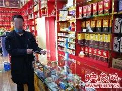 郑州警方商城路分局成功破获系列盗窃案 涉案总价值达12多万元
