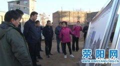 市委副书记张东辉察看古柏渡民俗村项目建设情况